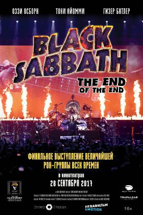 Кинотеатр BLACK SABBATH: The End Of The End